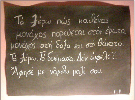 poiisi3